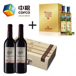中粮进口希拉干红葡萄酒+中粮进口橄榄油750ml*2