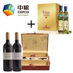 中粮爱博马酒园干红葡萄酒+中粮橄榄油500ml*2礼盒