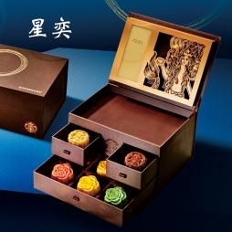 星巴克月饼(星奕月饼礼盒)八选一礼品卡