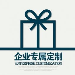 中粮礼品卡册定制-【企业集采专属服务】