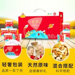 中粮时怡科学坚果会家宴干果礼盒